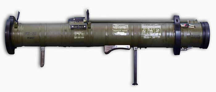Клюква РПГ-28