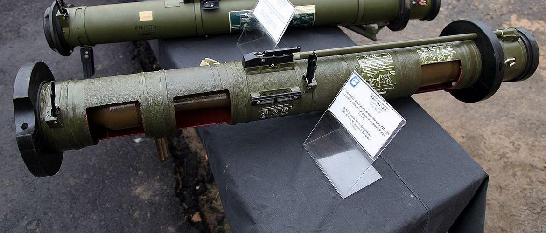 РПГ-28