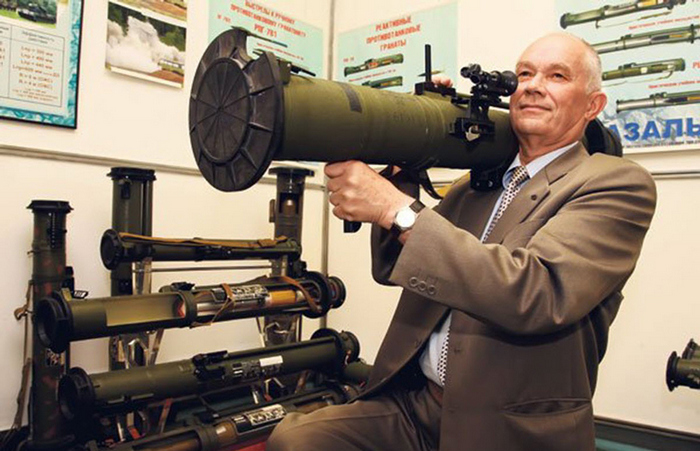РПГ-28 гранатомёт