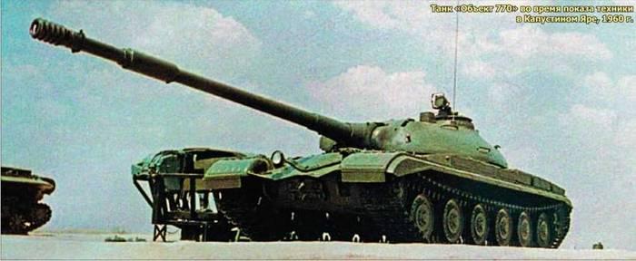 Танк Объект 770