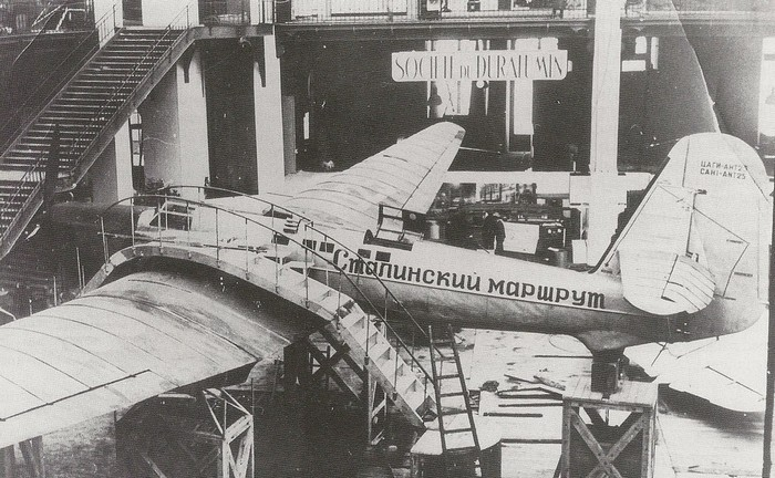АНТ-25 в Париже, 1936