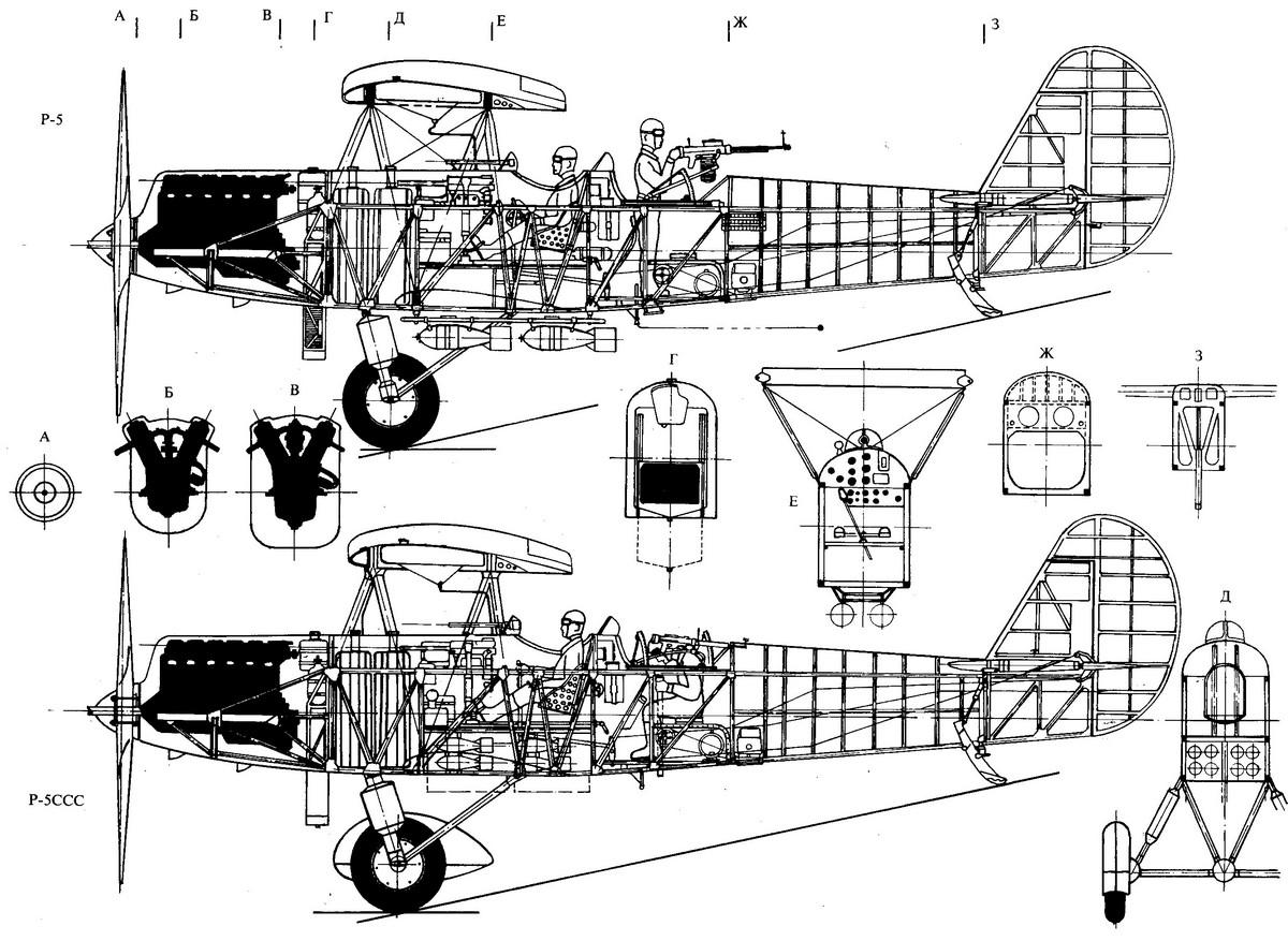 Р-5 конструкция