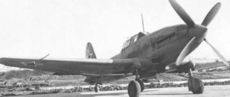Ил-16