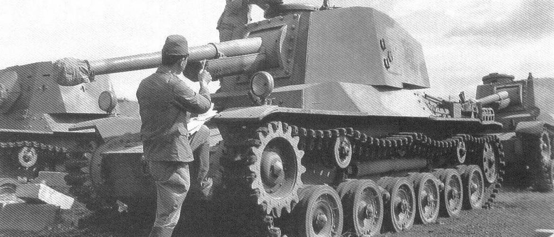 Фотография танка Тип 3 Чи-Ну