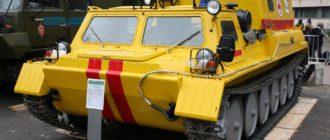 Гусеничный вездеход ГАЗ 34039