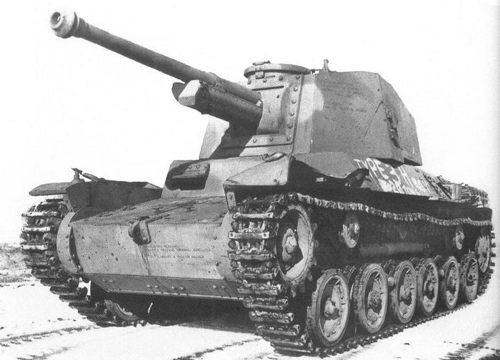 Тип 3 Чи-Ну