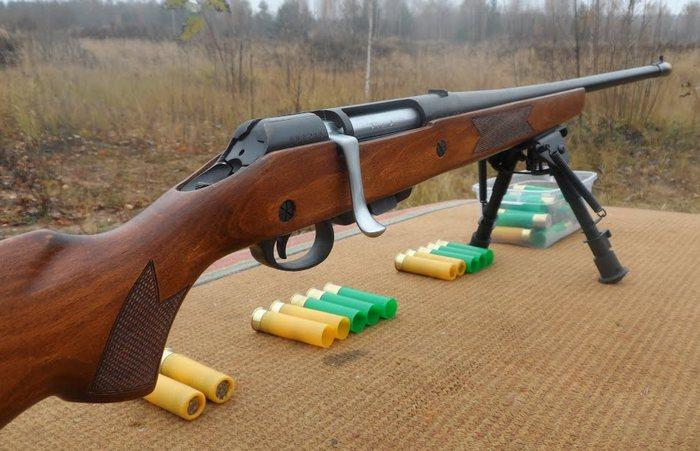 Ружьё МЦ 20 01