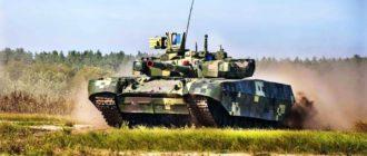 Танк БМ «Оплот» - украинский вариант